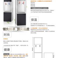 净丝(上海)环保科技有限公司