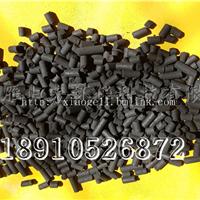 盘锦净水吸附活性炭//柱状活性炭