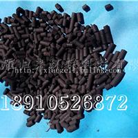 供应锦州煤质活性炭家用除异味
