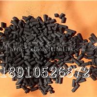 供应赤峰柱状活性炭厂家批发18910526872