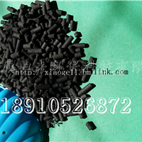 密云活性炭|污水处理柱状活性炭