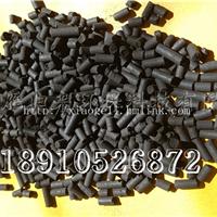 运城煤质柱状活性炭--新闻资讯