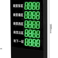 德立达停车场设备户外车位引导屏 TED-6516