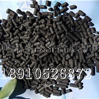 大兴煤质柱状活性炭、净水型活性炭