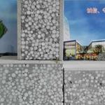 供应复合轻质实心隔墙板 防水复合墙板玉龙