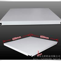 海南常规工装铝扣板,冲孔铝扣板,铝天花