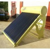 供应云南红河家用型太阳能安装