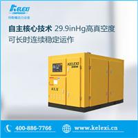 台州喷油式螺杆真空泵珂勒曦高品质产品