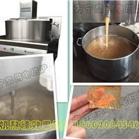 方宁红糖熬制机 深圳糖厂煮汤锅 自动搅拌融糖炉