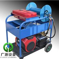 供应下水道清洗机疏通排污排淤泥清洗机