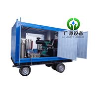 1200公斤换热器冷凝器清洗机反应塔清洗机