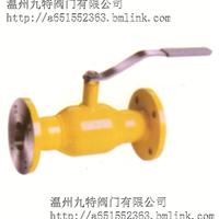 Q41F法兰手柄传动式焊接球阀