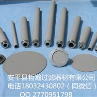 供应不锈钢烧结滤芯 226接口净水器滤芯