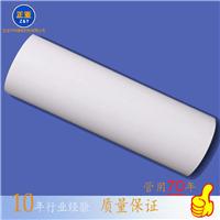 厂家直销PVC实壁管 PVC排水管 PVC硬管