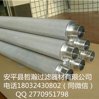 供应304不锈钢烧结网滤芯 烧结网过滤片