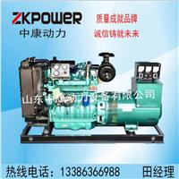 供应柴油发电机组50kw