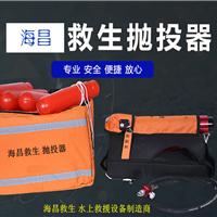 抛绳器 抛投器 HC-100抛绳器水上救援抛绳器