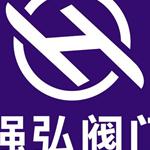 浙江强弘阀门有限公司
