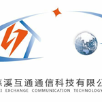 慈溪互通通信科技有限公司