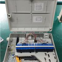 供应32芯塑料光纤分纤箱 法兰支架式