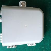 供应8芯塑料光纤分纤箱 法兰支架式