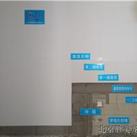 供应天然石粉涂料 石粉价格 图片