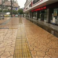 岳阳市压花地坪;压模地坪;透水地坪;材料