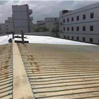 南海区大沥镇富强锌铁瓦翻新防锈补漏公司