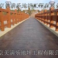 青浦区混凝土浇筑,激光整平施工