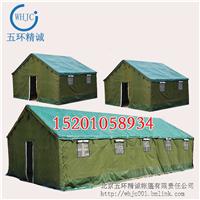 供应施工帐篷 工程帐篷 工地帐篷 棉帐篷5*8