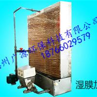 湿膜加湿器供应商优质工业加湿设备