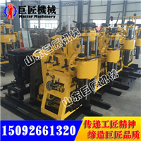 HZ-200YG液压钻井机 200型水井钻机