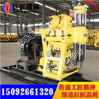HZ-200YY钻井机 200型水井钻机