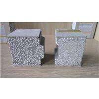 新型环保节能墙板 防火防水隔音轻质复合板