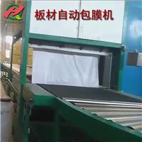 供应岩棉板材生产线 岩棉全套生产设备