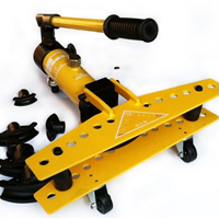 弯管器1寸手动巨力铁管铜管液压弯管器