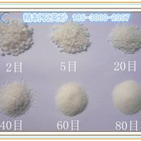 重庆石英砂滤料厂家 精制石英砂价格