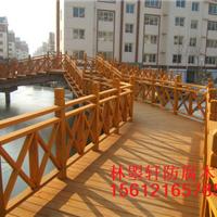 林�轩木桥防腐木