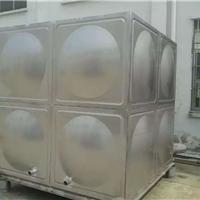 供应不锈钢方形  消防/生活  水箱
