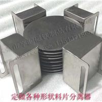强力铁板分离器 自动化设备铁板分离装置