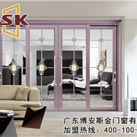 广东门窗厂家供应铝合金门窗定制推拉门
