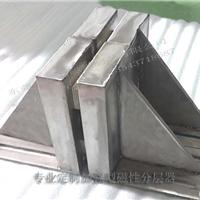 供应定做强力铁板分层器 分离器点数器