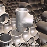 304不锈钢管件厂家 供应工业级焊接异径三通
