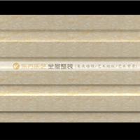 """供应""""物语花香""""竹木纤维集成墙面槽板系列"""