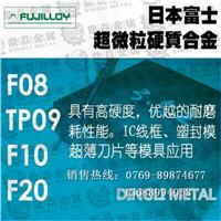 供应进口钨钢TF09钨钢圆棒耐磨钨钢条