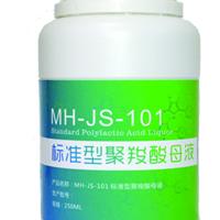 供应MH-JS-101聚羧酸减水剂(标准型)