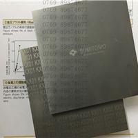 供应日本住友KH12超微粒合金钨钢价格