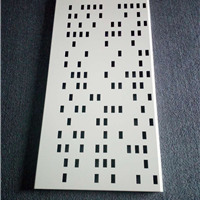 广东银行勾搭式铝单板吊顶