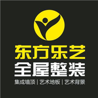 嘉兴东方乐艺新材料有限公司