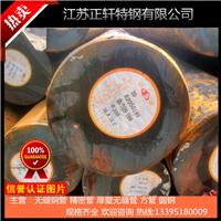 无锡圆钢厂家,现货直销,合金圆钢规格全